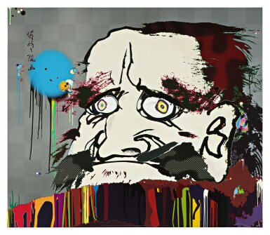 TAKASHI MURAKAMI   THE ROAD TO ILLUMINATION STRETCHES TOO FAR AHEAD...; IN THE HEART'S EYE, THE UNIVERSE; INITIATE THE SPEED OF CEREBRAL SYNAPSE AT FREE WILL; I AM NOT ME. I CANNOT BECOME MYSELF; AND MY ARMS AND LEGS ROT OFF…