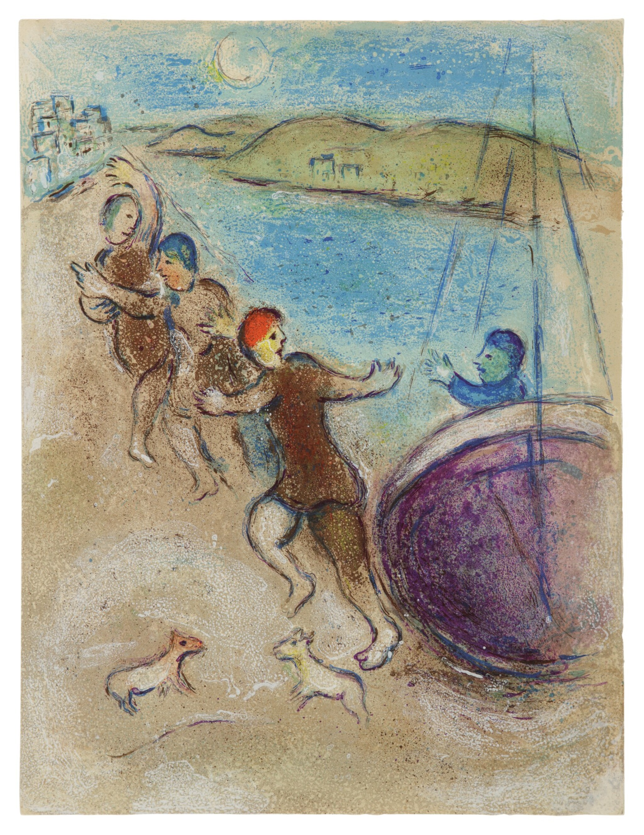 View full screen - View 1 of Lot 11. MARC CHAGALL | YOUNG METHYMNEANS (M. 324; SEE C. BKS. 46).