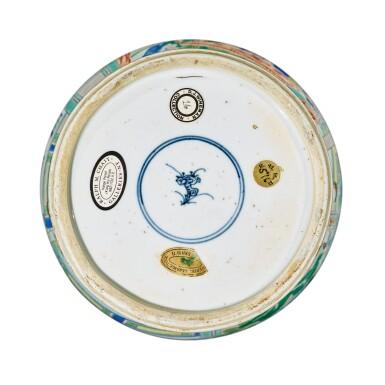 View 6. Thumbnail of Lot 141. A famille-verte baluster vase, Qing dynasty, Kangxi period | 清康熙 五彩人物故事圖瓶.