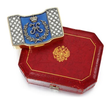 View 3. Thumbnail of Lot 5. An Important Imperial Presentation jewelled gold and guilloché enamel snuffbox, workmaster Nikolai Chernokov, Bolin, St Petersburg, 1908-1917.