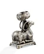 A PAIR OF CHINESE SILVER PERFUME-BURNERS, 19TH CENTURY | PAIRE DE BRÛLE-PARFUMS EN ARGENT, CHINE, XIXE SIÈCLE