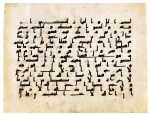 A QUR'AN LEAF IN KUFIC SCRIPT ON VELLUM, NEAR EAST OR NORTH AFRICA, LATE 8TH-9TH CENTURY AD