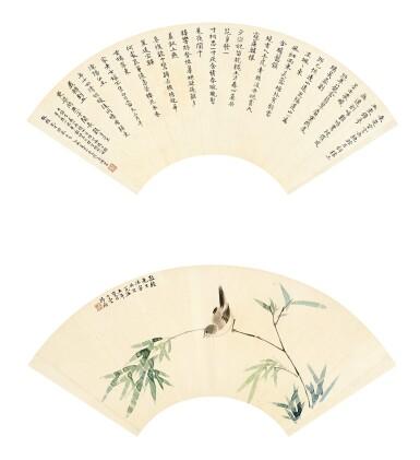 View 1. Thumbnail of Lot 3029. LU XIAOMAN 陸小曼   BIRDS AND BAMBOO LEAVES 竹葉小鳥、楷書李義山詩.