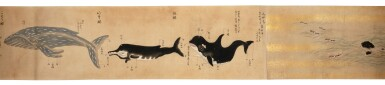 View 2. Thumbnail of Lot 34. Whaling—Japan | A fine Japanese hand-painted scroll depicting whales and whaling, late 18th century.