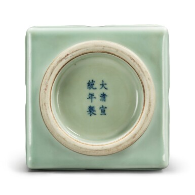 View 6. Thumbnail of Lot 18. A celadon-glazed 'trigram' vase, cong, Mark and period of Xuantong.