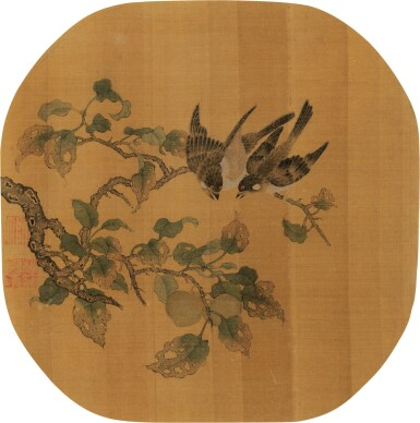 View 12. Thumbnail of Lot 2522.  ANONYMOUS 佚名   ALBUM OF VARIOUS OBJECTS AFTER SONG AND YUAN MASTERS 擬宋元諸家雜畫冊.