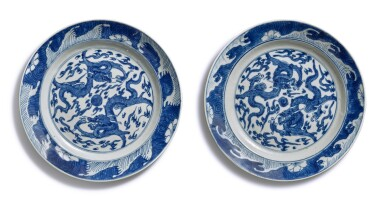 View 1. Thumbnail of Lot 40. A pair of blue and white 'dragon' dishes, Qing dynasty.