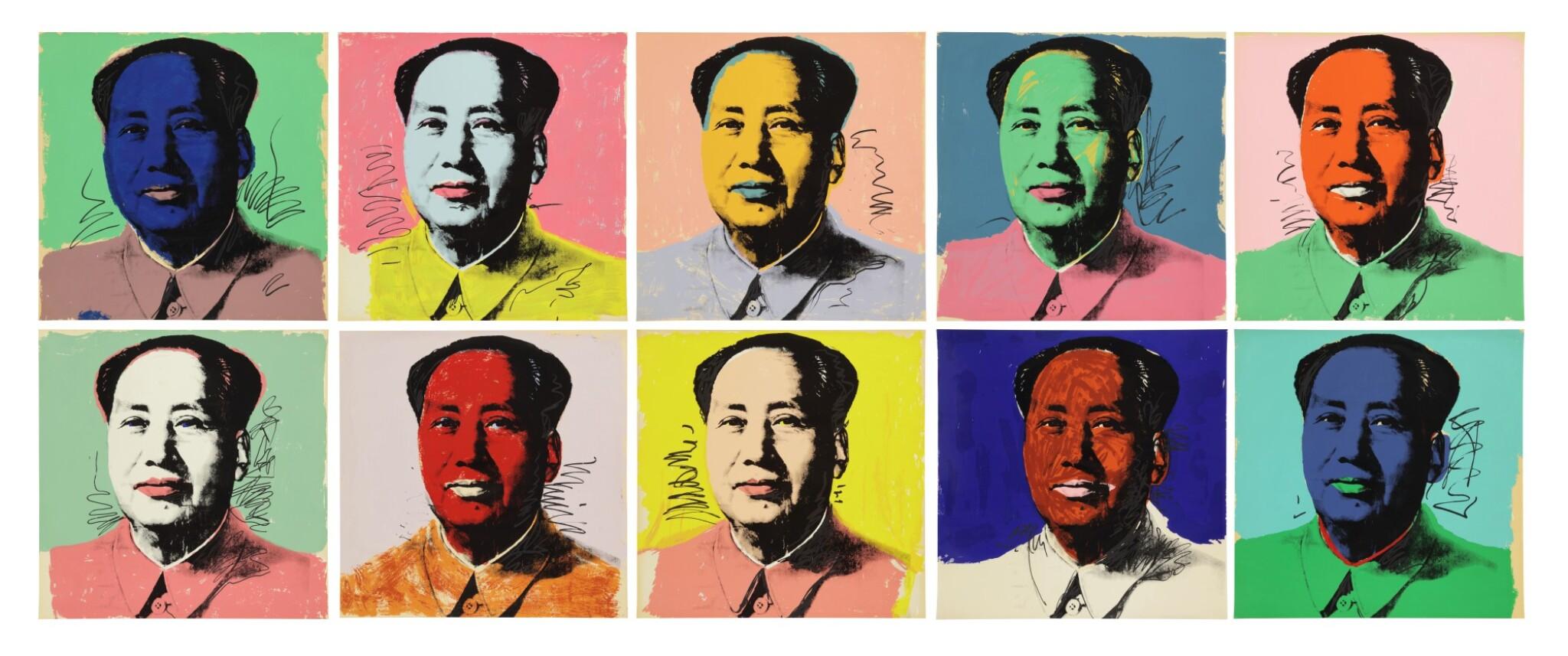 View full screen - View 1 of Lot 16. Mao (Feldman & Schellmann II.90 - 99).