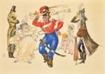 MSTISLAV VALERIANOVICH DOBUZHINSKY | Two Designs for Platov's Cossacks in Paris