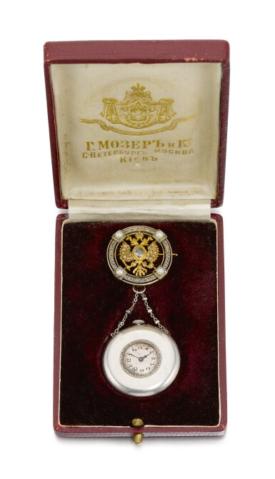 A Russian Imperial presentation jewelled platinum and gold pendant watch, Moser & Co., St. Petersburg, 1908-1917