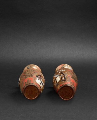 View 10. Thumbnail of Lot 252. Groupe de sept objets en laque Japon, époque Edo - époque Meiji | 日本 江戶至明治時期 漆器一組七件 | A group of seven lacquerwares, Japan, Edo - Meiji period.