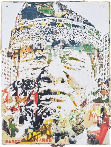 View 1. Thumbnail of Lot 168. Alexandre Farto, aka Vhils 亞歷山大·法爾托,又名維里斯 | Layers 1 圖層1.
