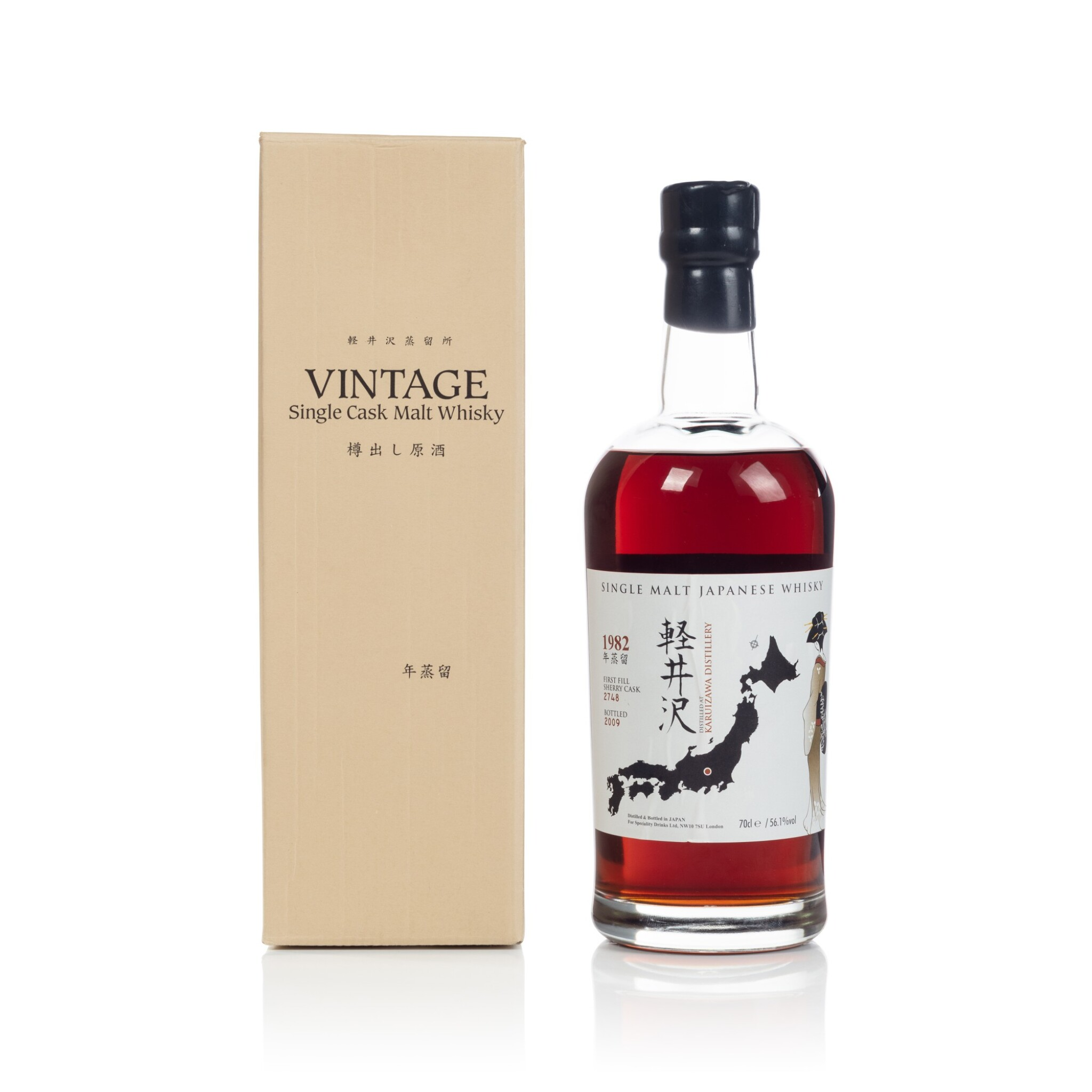 View full screen - View 1 of Lot 19. Karuizawa 27 Year Old Cask #2748 56.1 abv 1982 (1 BT70).