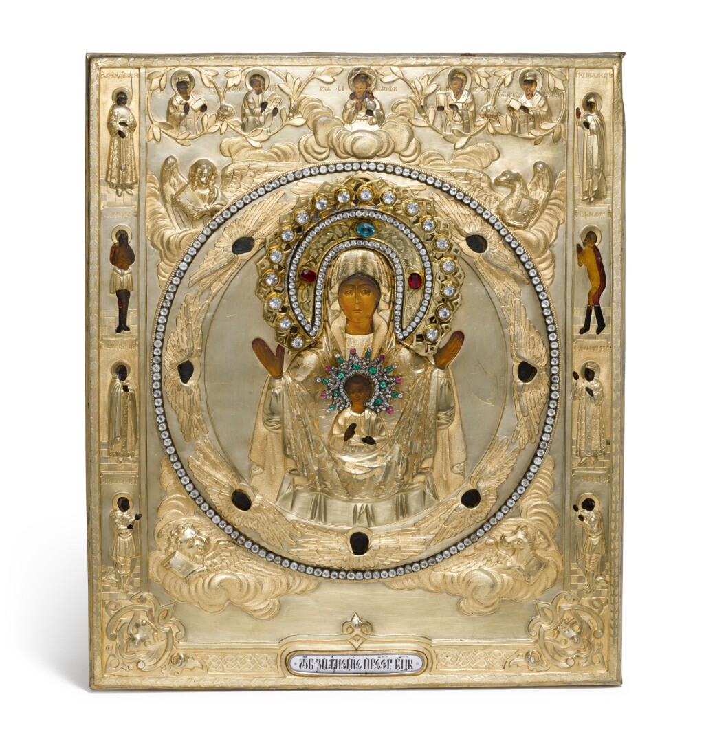 A SILVER-GILT ICON OF THE MOTHER OF GOD OF THE SIGN, MOSCOW, 1860