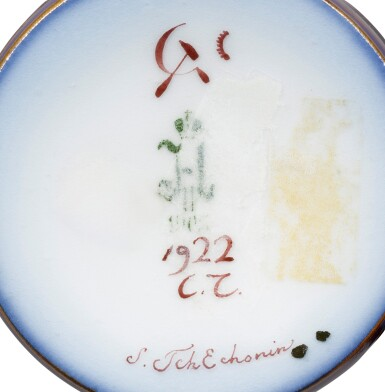 View 3. Thumbnail of Lot 148. A Soviet Porcelain Cup and Saucer, State Porcelain Factory, Petrograd, 1922.