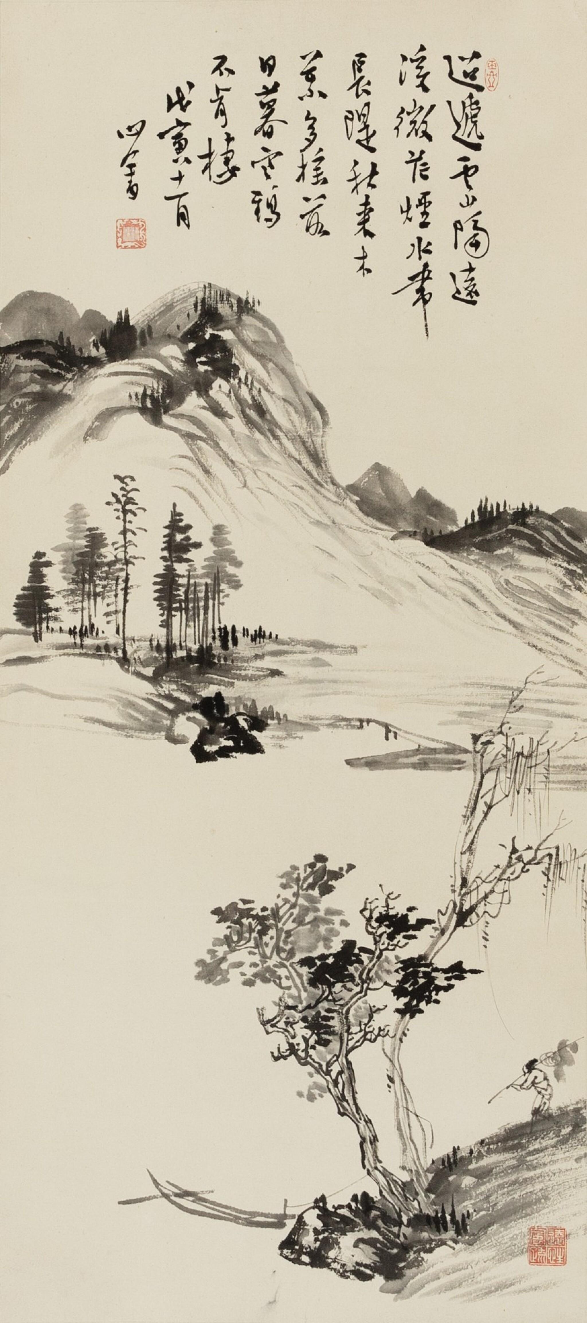 View 1 of Lot 124. Pu Ru (1896-1963) Le retour de pêche  溥儒 漁翁歸渡圖   Pu Ru (1896-1963)  The return from fishing.