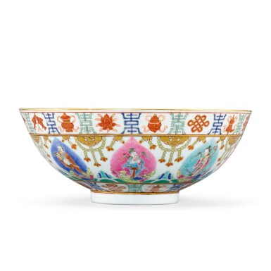 View 1. Thumbnail of Lot 121. A FAMILLE-ROSE 'EIGHT IMMORTALS' BOWL MARK AND PERIOD OF XIANFENG | 清咸豐 粉彩八仙萬壽紋盌 《大清咸豐年製》款.