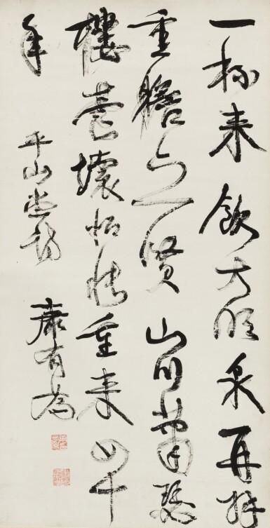View 1. Thumbnail of Lot 132. Kang Youwei (1858-1927) Poème en calligraphie de style courant | 康有為 行書詩句 | Kang Youwei (1858-1927) Poem in Running Script.