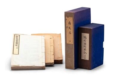 View 1. Thumbnail of Lot 141. Ensemble de cinq ouvrages | 書籍五套 | A group of five books.