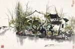 Wu Guanzhong 吳冠中   Residences by the River 春江水暖鴨先知