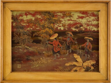 View 2. Thumbnail of Lot 4538. On The Way Back To The Market, North Vietnam | 回市場的路上,北越.