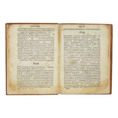 MINHOGIM (YIDDISH CUSTUMAL), SIMEON HA-LEVI GÜNZBURG, VENICE: GIOVANNI DI GARA, 1589