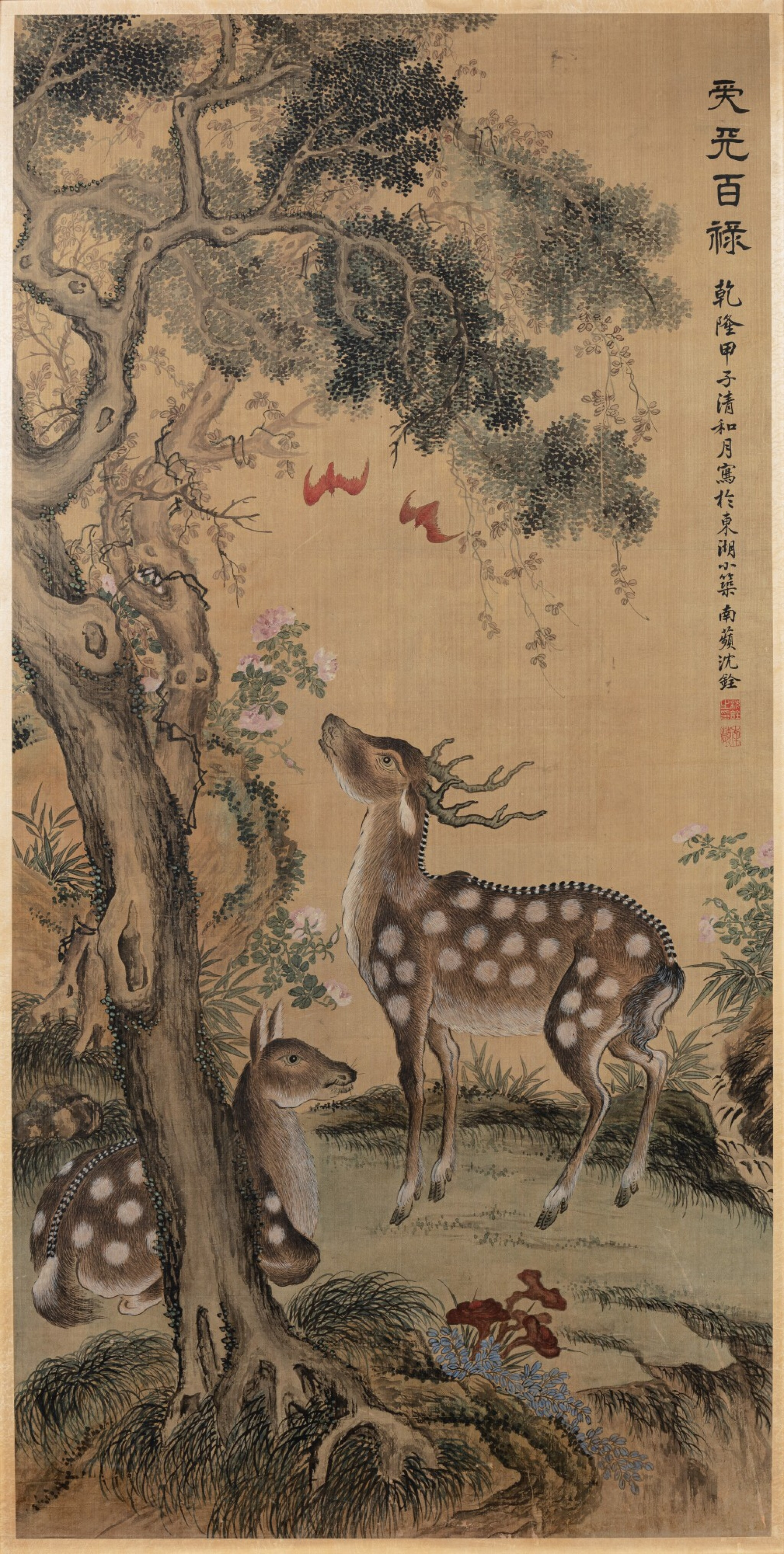 View 1 of Lot 236. Anonyme Deux cerfs Dynastie Qing, XVIIIE-XIXE siècle | 清十八至十九世紀 沈銓(款) 雙鹿圖 | Anonymous  Two deers.