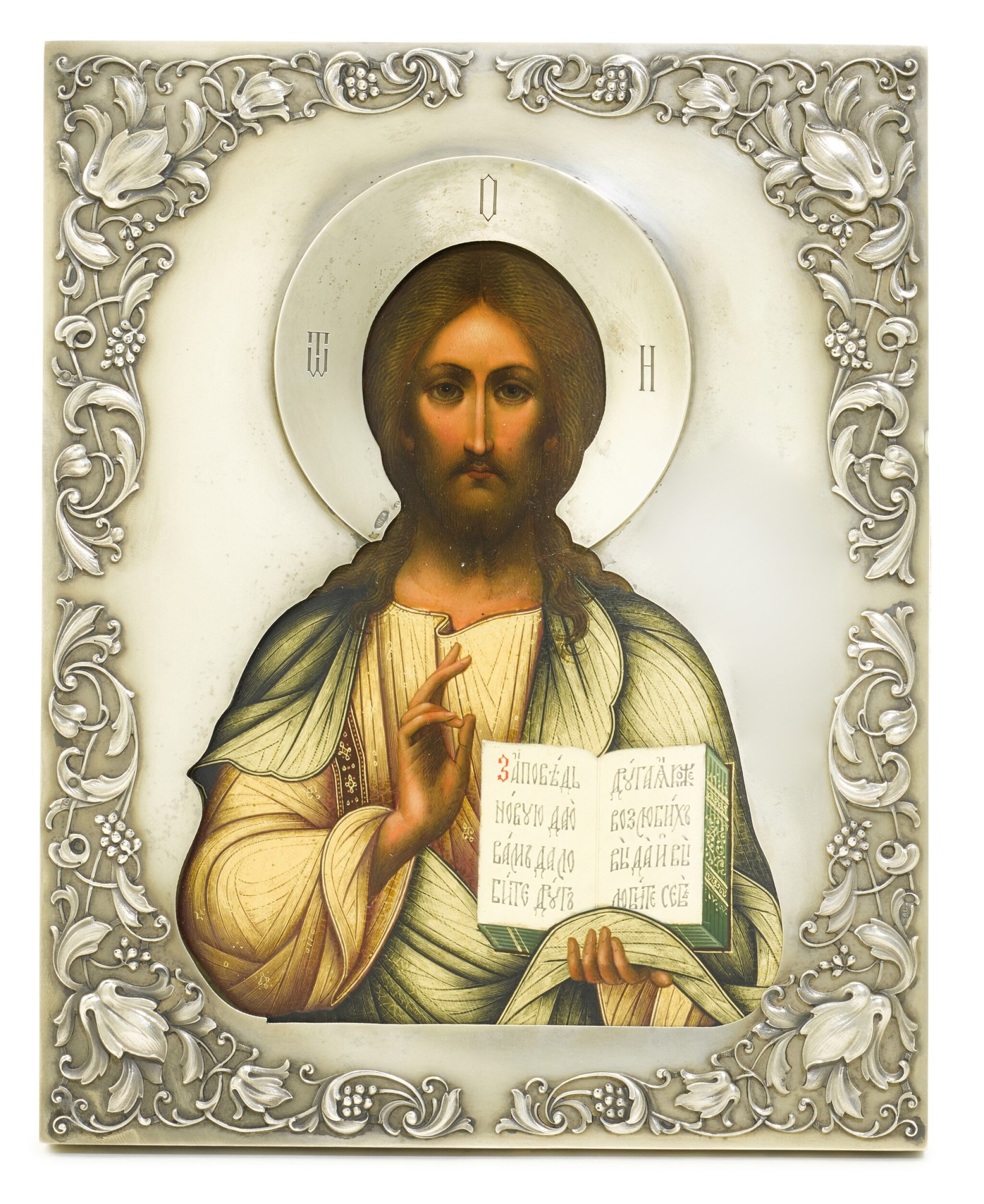 View full screen - View 1 of Lot 256. A silver-gilt and cloisonné enamel icon of Christ Pantocractor, Dmitry Smirnov, Moscow, 1908-1917.