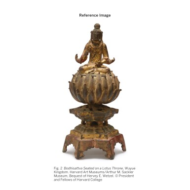 View 9. Thumbnail of Lot 584. A BRONZE FIGURE OF A SEATED BODHISATTVA,  FIVE DYNASTIES, WUYUE KINGDOM.
