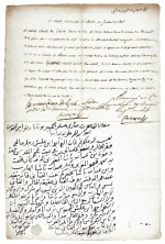 Napoleon I. Manuscript document from the Divan of Cairo, with Napoleon's autograph response, 1798