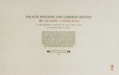 View 21. Thumbnail of Lot 362. A SET OF TWENTY PRINTS OF PALACES, PAVILIONS AND GARDENS AT YUANMING YUAN | 巴黎、1977年 《郎世寧圓明園西洋樓》 一組二十幅 水墨紙本.