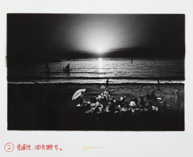 View 2. Thumbnail of Lot 42. Untitled (Picnic on the Beach).
