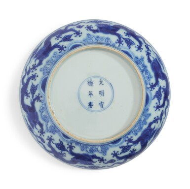 View 2. Thumbnail of Lot 1137. A BLUE AND WHITE 'DRAGON AND PHOENIX' DISH, QING DYNASTY, 18TH CENTURY.