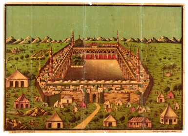 View 3. Thumbnail of Lot 170. Mecca, Medina and the Hajj. A collection of 41 prints and posters.