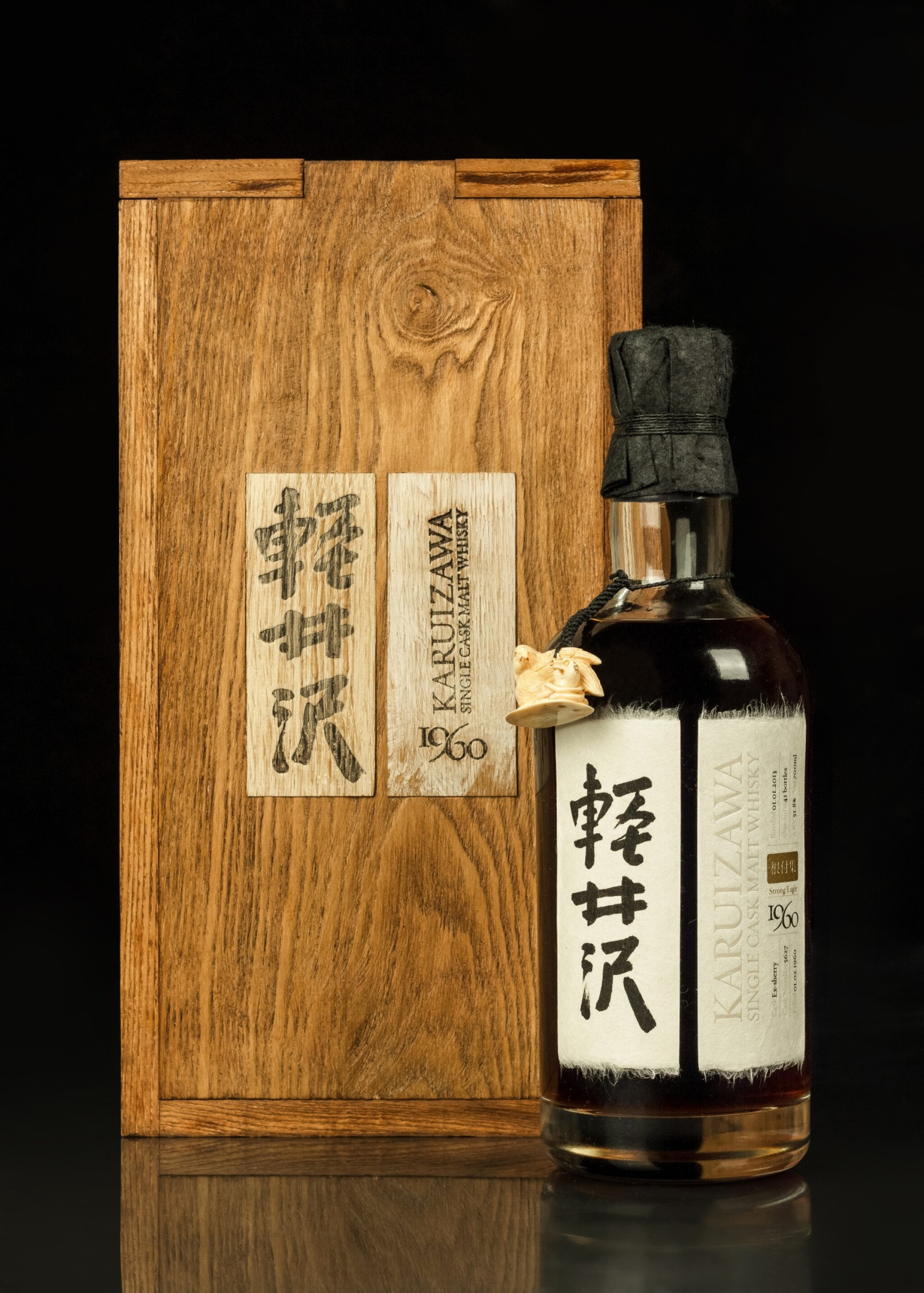 View full screen - View 1 of Lot 2. Karuizawa 52 Year Old Strong Eagle Cask #5627 51.8 abv 1960 (1 BT70).