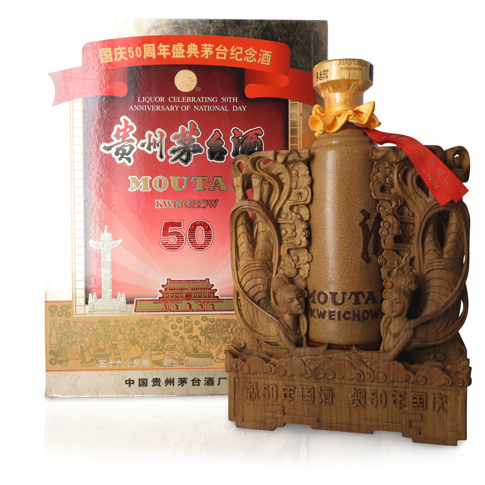 View full screen - View 1 of Lot 151. Kweichow Moutai National Day 50th Anniversary 53.0 abv NV (1 BT50)  .