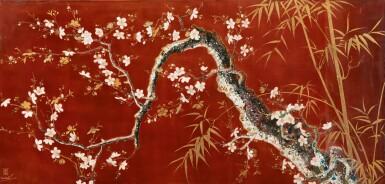 View 1. Thumbnail of Lot 4508. Prunus   杏树.