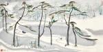 Wu Guanzhong 吳冠中   The Running Stream of Mount Yulong 玉龍山下奔流