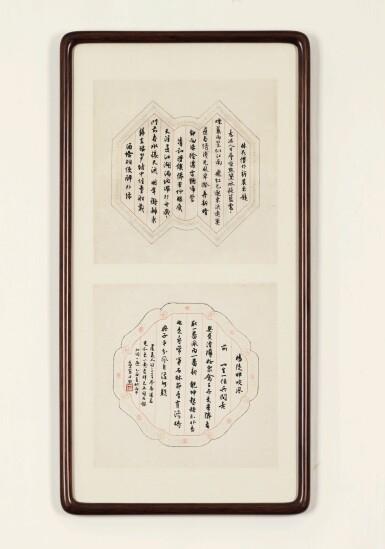 View 1. Thumbnail of Lot 3026. SHEN YINMO 沈尹默 | THREE POEMS DEDICATED TO ZHANG CHONGHE 贈張充和〈虞美人〉三首.