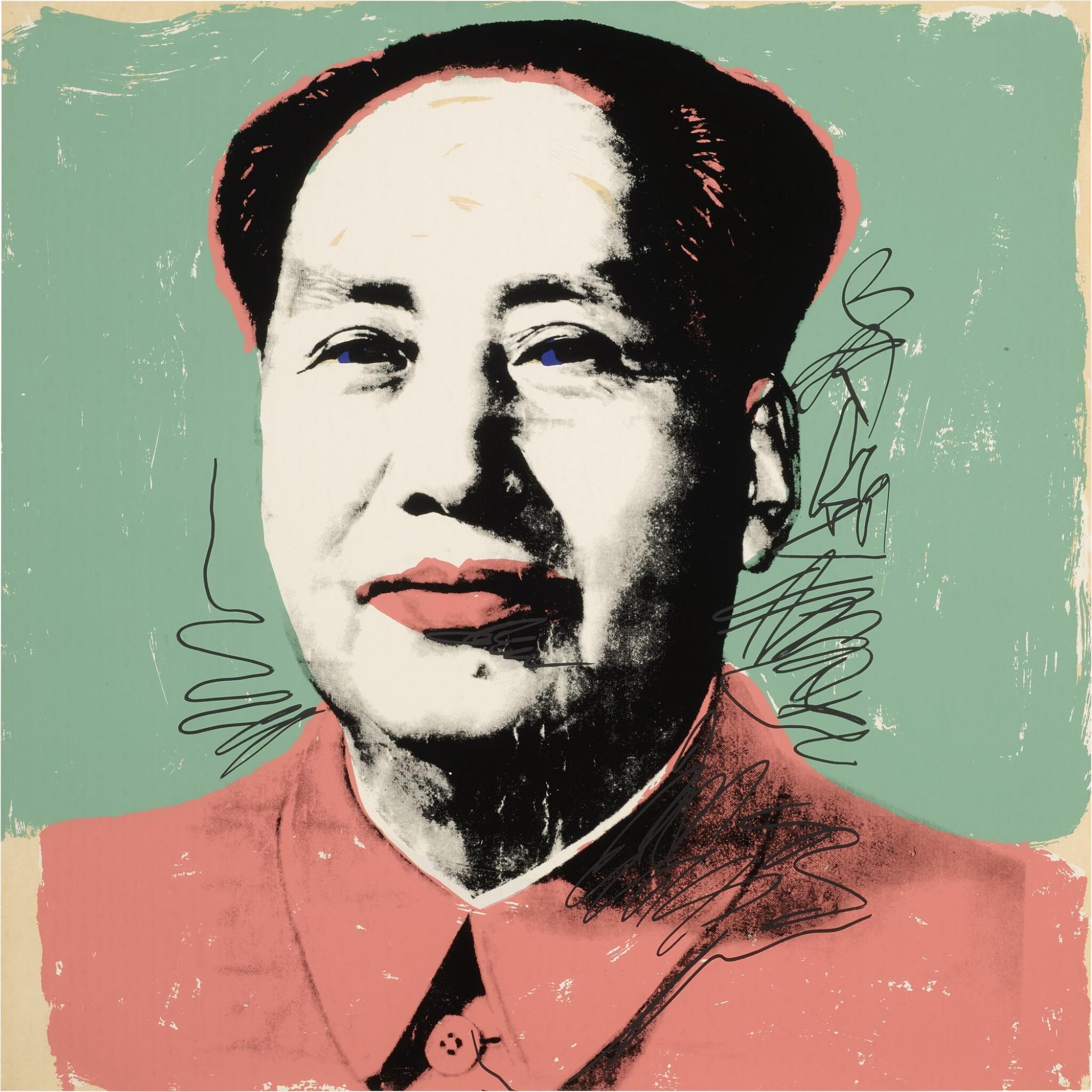 View full screen - View 1 of Lot 15. Mao (Feldman & Schellmann II.95).