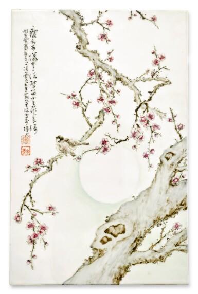 A FAMILLE-ROSE PLAQUE REPUBLICAN PERIOD | 民國 粉彩花鳥圖瓷板
