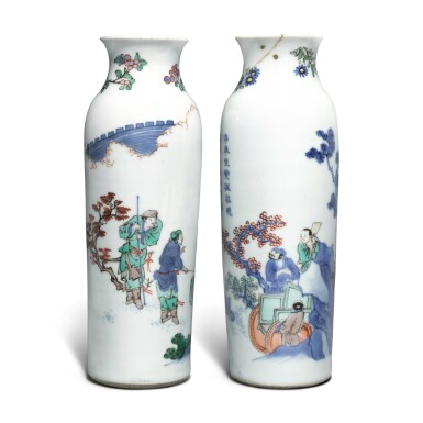 View 3. Thumbnail of Lot 6. A pair of inscribed wucai sleeve vases, Qing dynasty, Kangxi period.