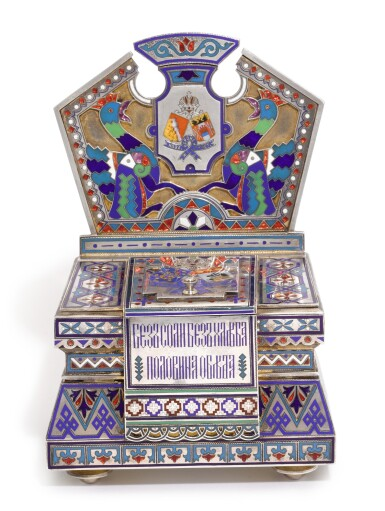 View 2. Thumbnail of Lot 165. A rare silver and champlevé enamel salt throne, marked Khlebnikov with the Imperial Warrant, Moscow, 1879.