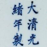 PAIRE DE GRANDS VASES BALUSTRE 'PHOENIX ET DRAGONS' DE LA FAMILLE ROSE À FOND JAUNE MARQUES ET ÉPOQUE GUANGXU | 清光緒 黃地粉彩龍鳳呈祥紋瓶一對  《大清光緒年製》款 | A pair of yellow-ground Famille Rose baluster vases, Qing Dynasty, marks and period of Guangxu