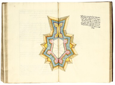 View 5. Thumbnail of Lot 353. Ottoman manuscript, A volume on the art of military architecture, Turkey, 18th century.