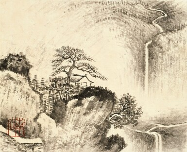 View 2. Thumbnail of Lot 3015. PU JIN; PU ZUO 溥伒、溥佐 | Landscapes and Horses 山水駿馬合璧冊.