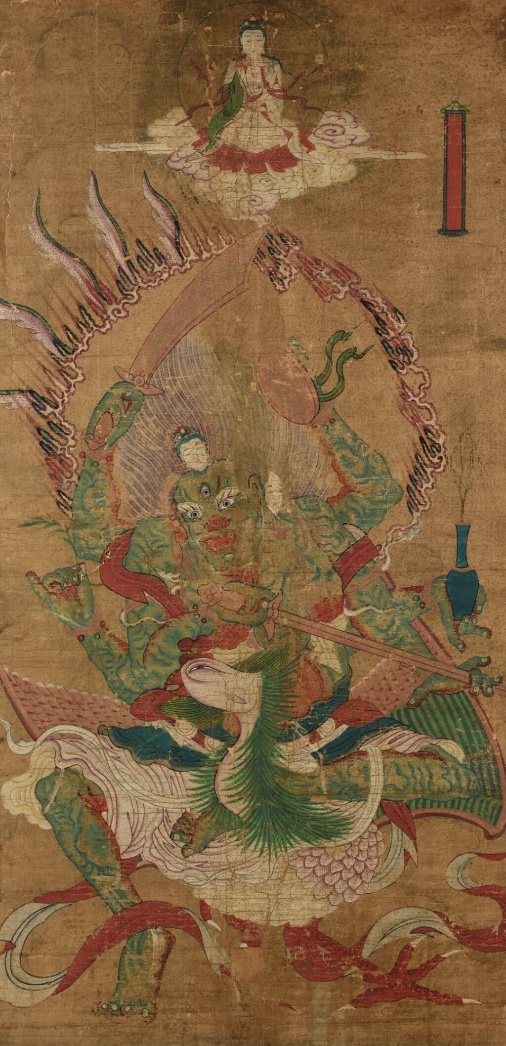 BODHISATTVA AVALOKITESVARA ET VIDYARAJA DYNASTIE MING | 明 南無觀世音菩薩及明王像 設色紙本 | Bodhisattva Avalokitesvara and Vidyaraja  Ming Dynasty