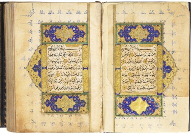 AN ILLUMINATED QUR'AN, COPIED BY SULEYMAN, STUDENT OF SELANIKI, TURKEY, OTTOMAN, CIRCA 1600