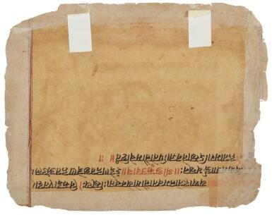 View 2. Thumbnail of Lot 358. AN ILLUSTRATION TO A BHAGAVATA PURANA SERIES: KRISHNA APPROACHED BY AKRURA IN THE GOLDEN PALACE OF DWARAKA,  INDIA, DELHI-AGRA REGION, CIRCA 1520.