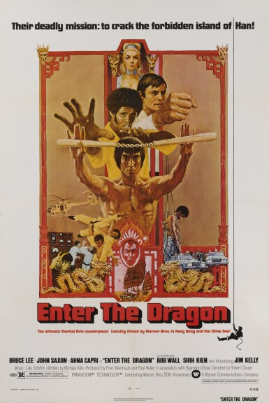 ENTER THE DRAGON (1973) POSTER, US